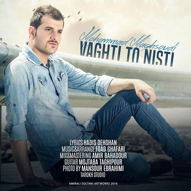 Mohammad Maghsoudi – Vaghti To Nisti