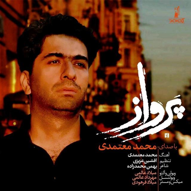 Mohammad Motamedi – Parvaz