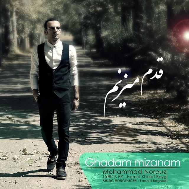 Mohammad Norouzi – Ghadam Mizanam