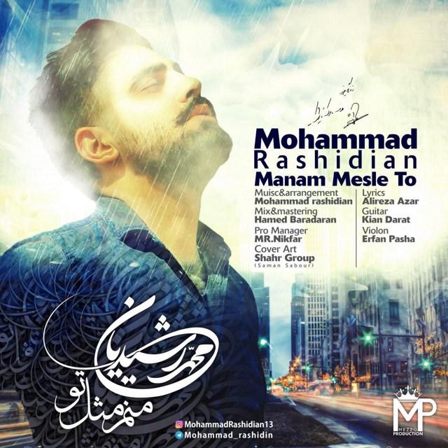 Mohammad Rashidian – Manam Mesle To