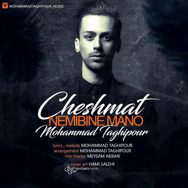 Mohammad Taghipour – Cheshat Nemibine Mano
