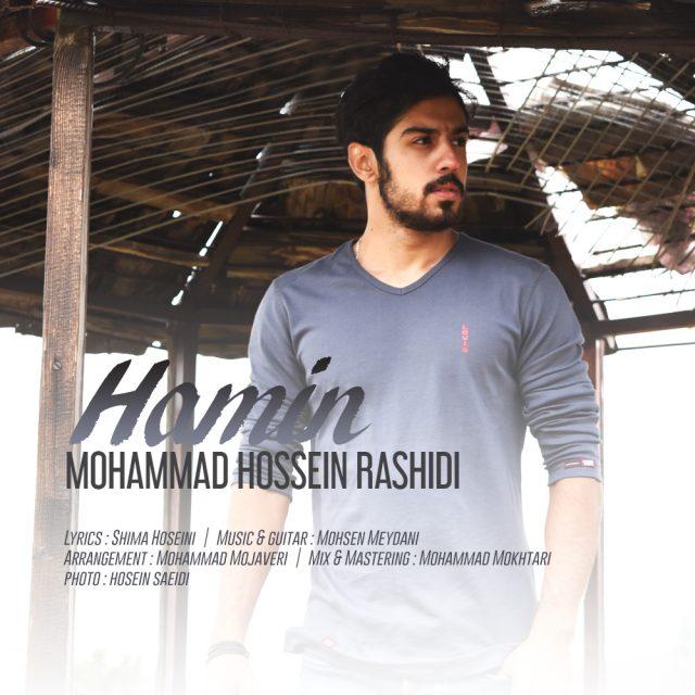 Mohammad Hossein Rashidi – Hamin