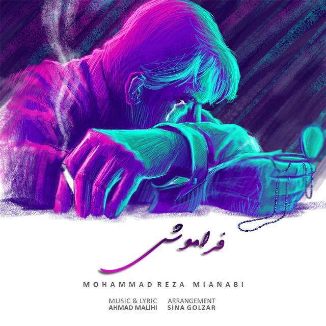 Mohammadreza Mianabi – Faramooshi