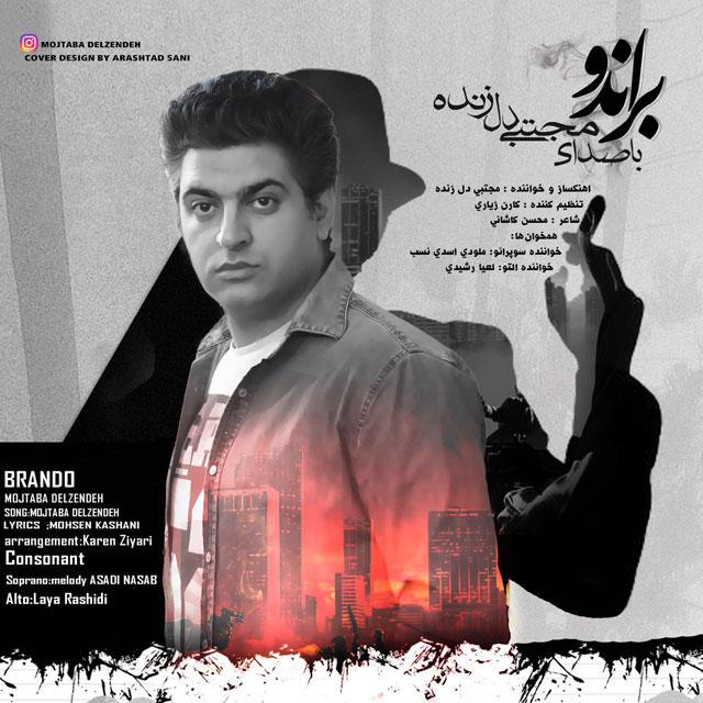 Mojtaba Delzendeh – Brando
