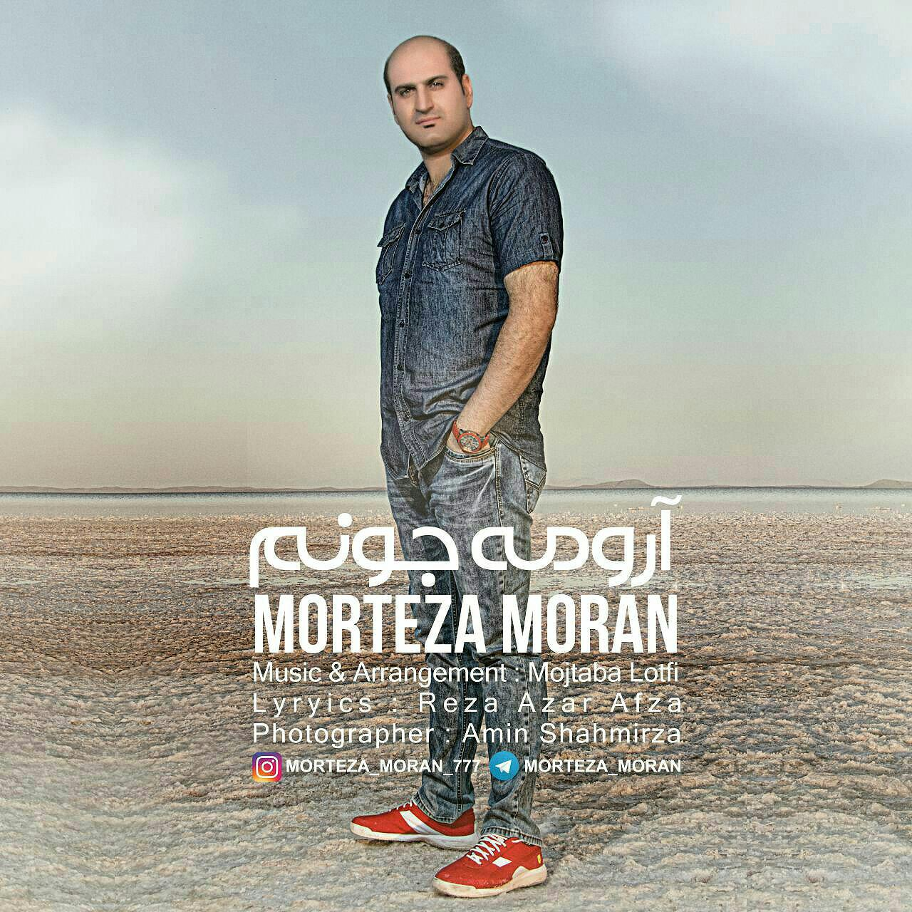 Morteza Moran – Arome Jonam