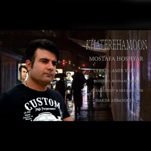 Mostafa Hoshyar – Khaterehamoun
