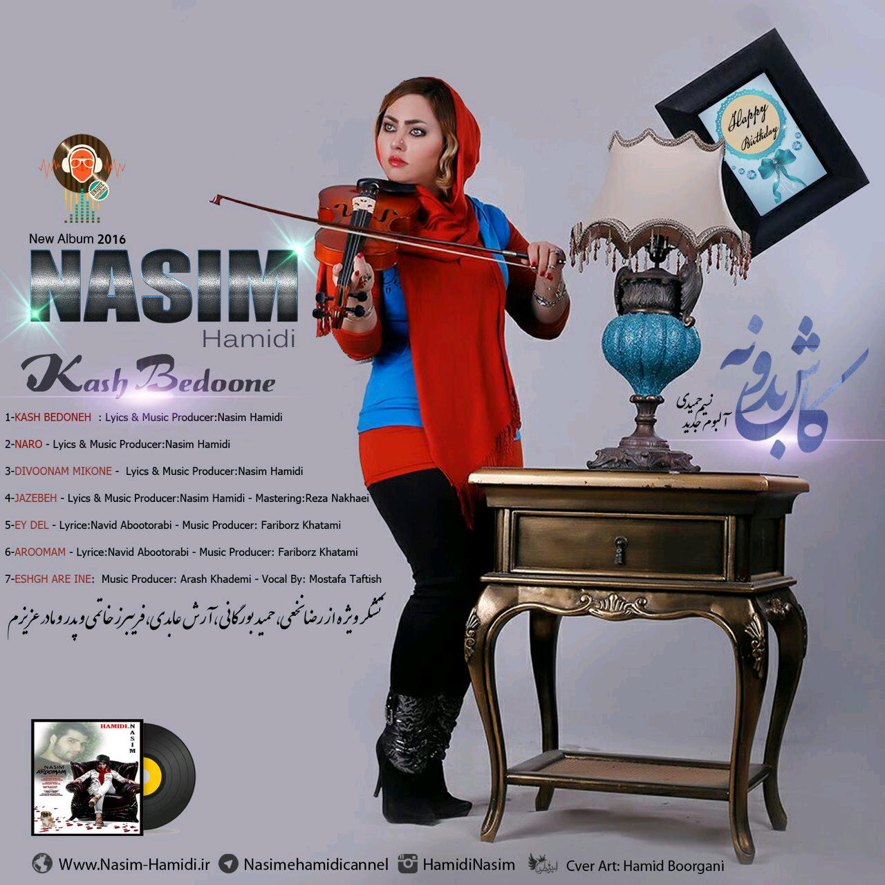 Nasim Hamidi – Kash Bedoone