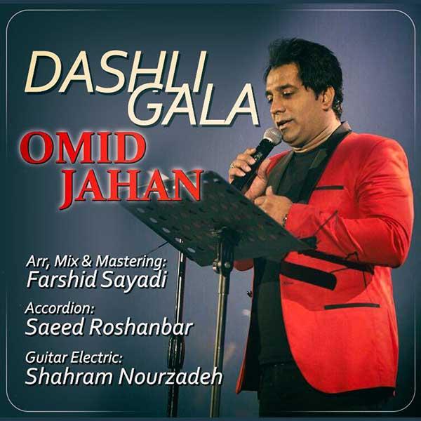 Omid Jahan – Dashli Gala
