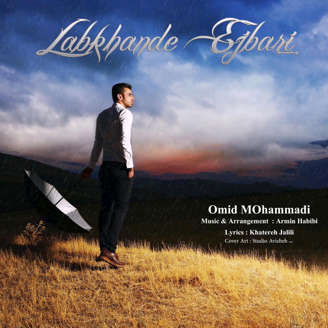 Omid Mohammadi – Labkhandeh Ejbari