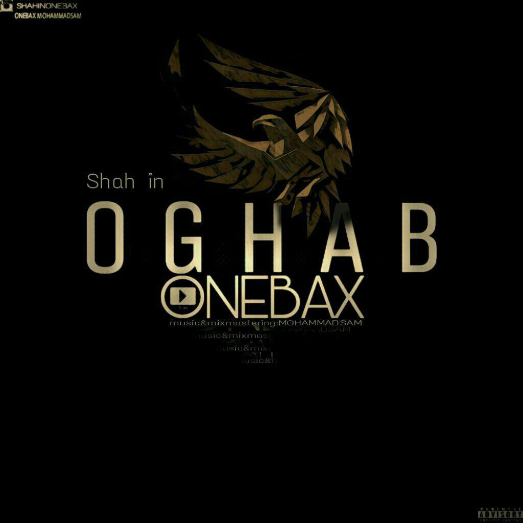 One Bax – Oghab