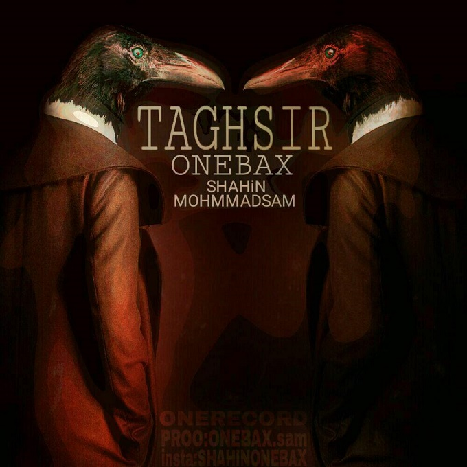 One Bax – Taghsir