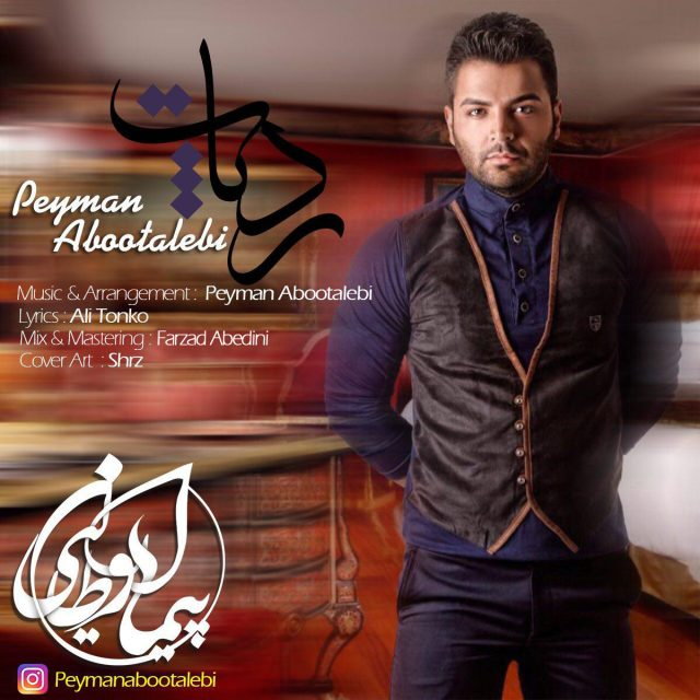 Peyman Abootalebi – Rade Pat