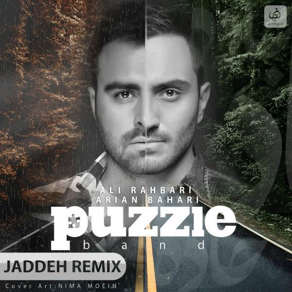Puzzle Band – Jaddeh (Remix)