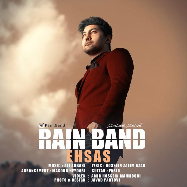 Rain Band – Ehsas
