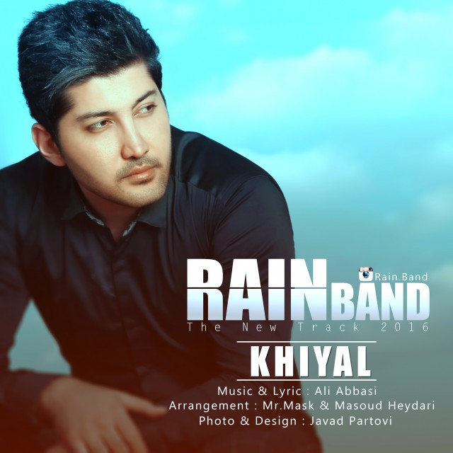 Rain Band – Khiyal