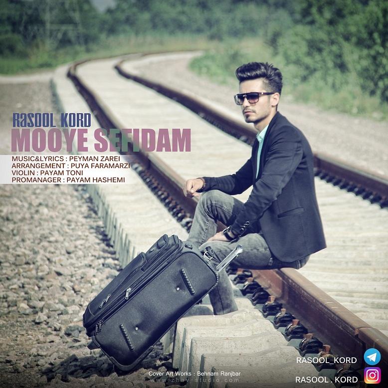Rasool Kord – Mooye Sefidam