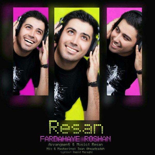 Resan – Fardahaue Roshan