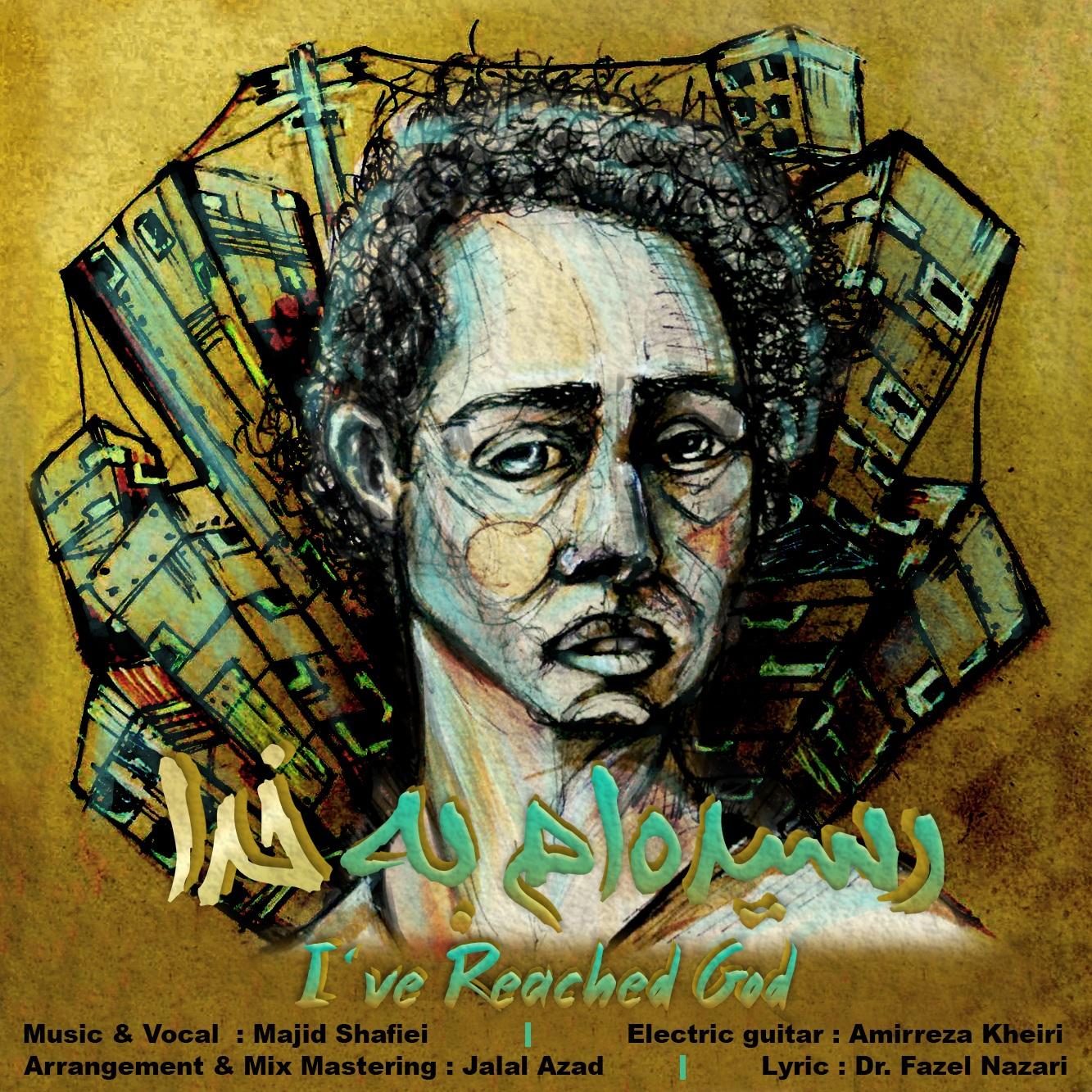 Majid Shafeie – Resideam Be Khoda