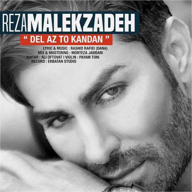 Reza Malekzadeh – Del Az To Kandan