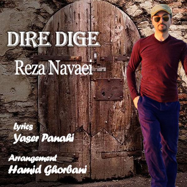 Reza Navaei – Dire Dige