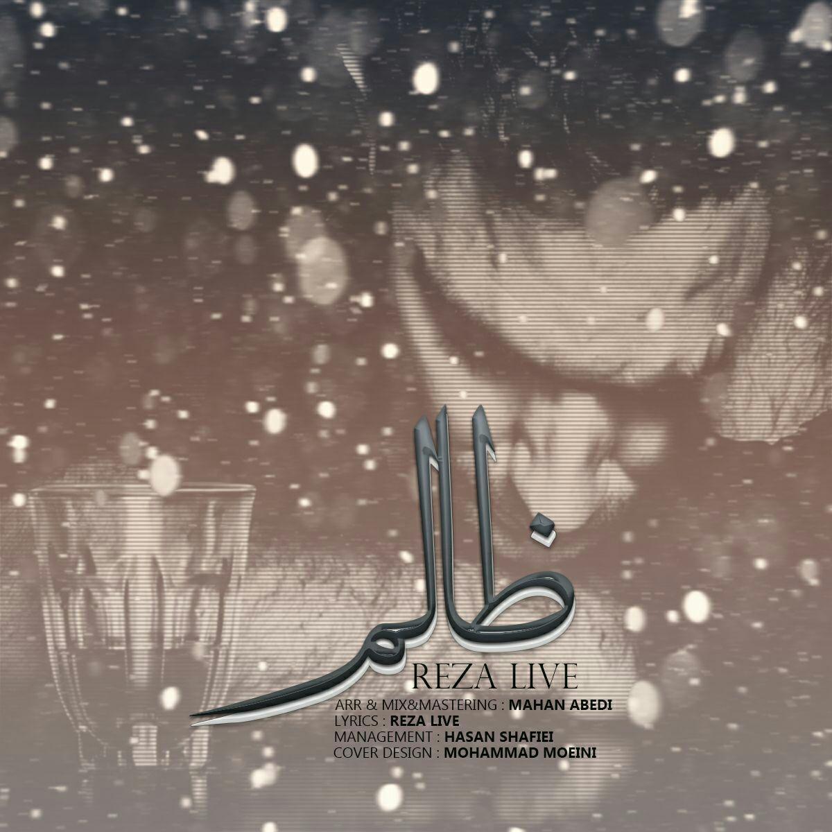 Reza Live – Zalem