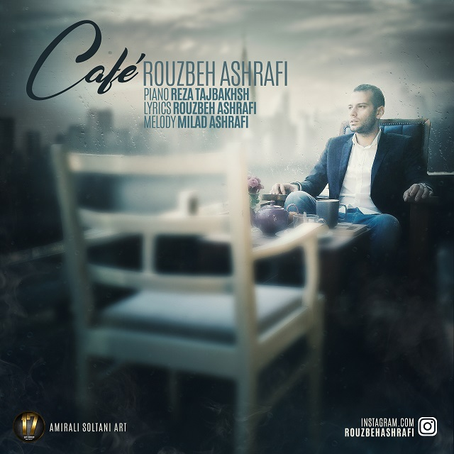 Rouzbeh Ashrafi – Cafe