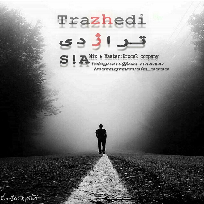 S!A – Terazhedi