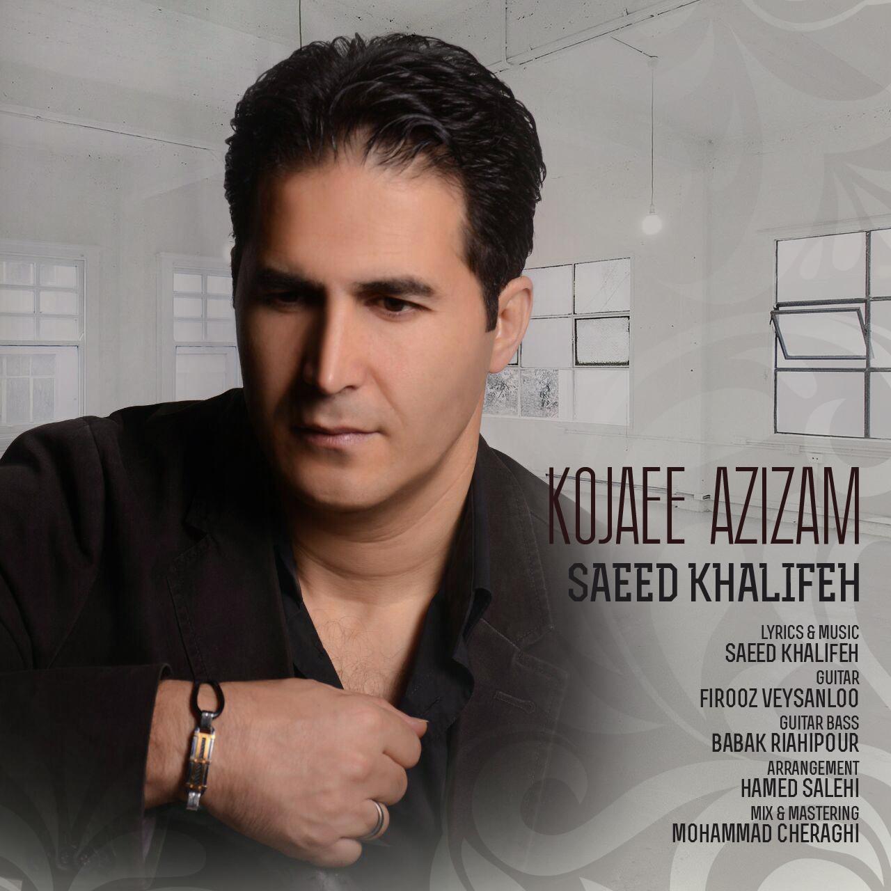Saeed Khalifeh – Kojaee Azizam