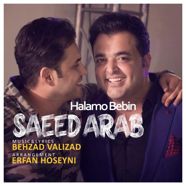 Saeed Arab – Halamo Bebin