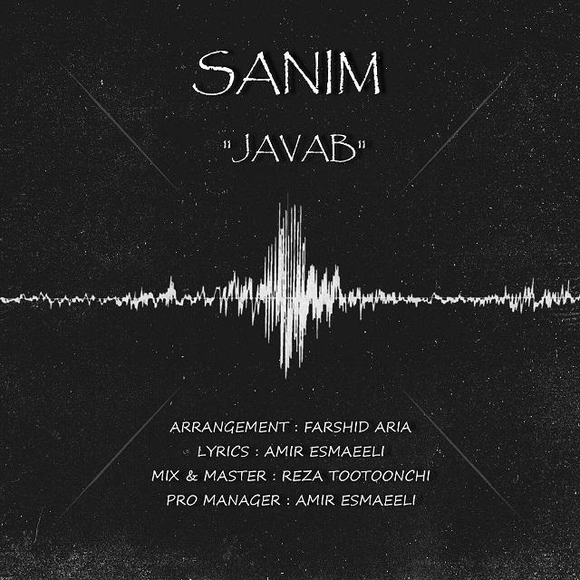 Sanim – Javab