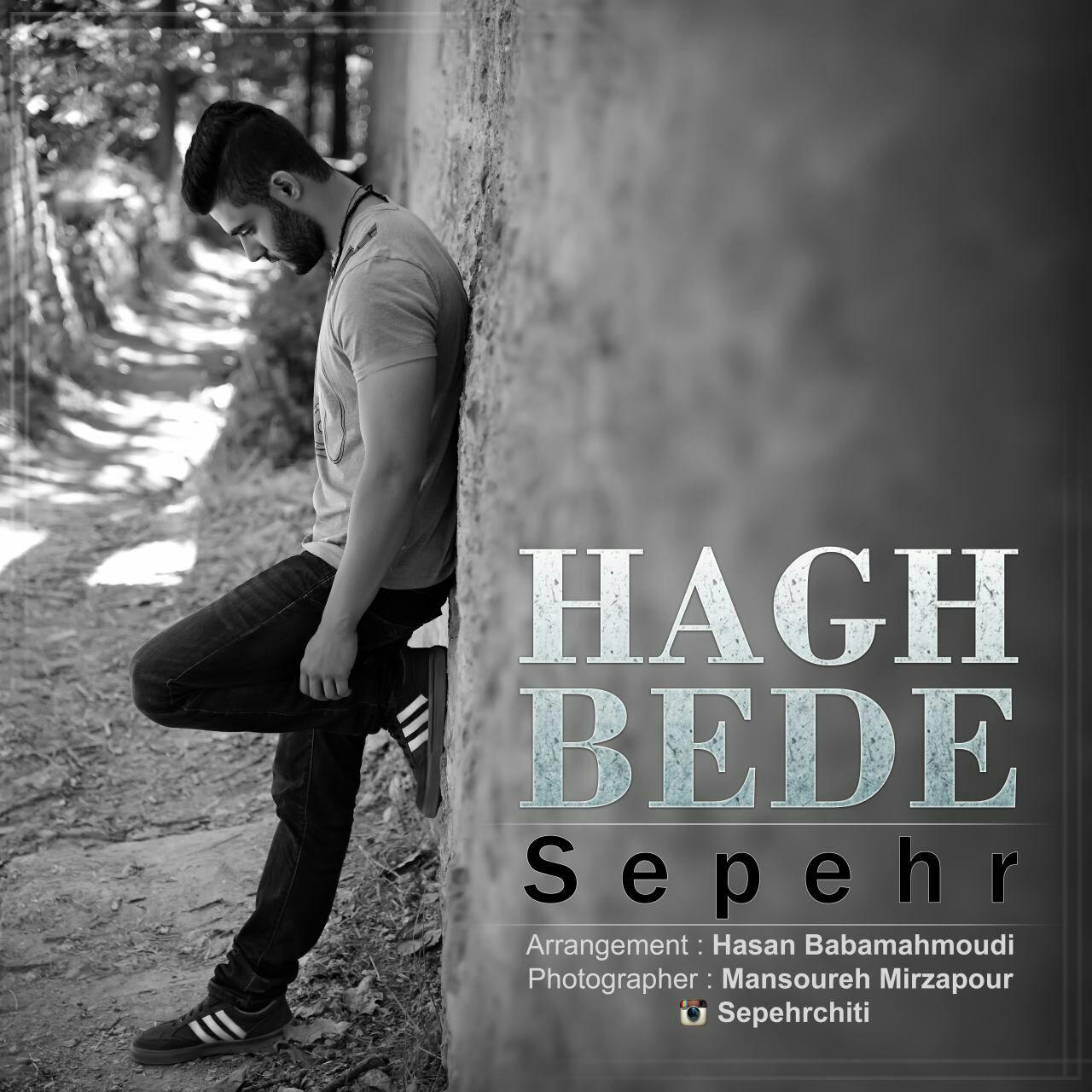 Sepehr – Hagh Bede