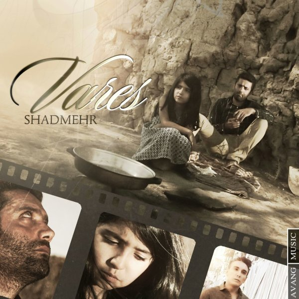 Shadmehr Aghili – Vares