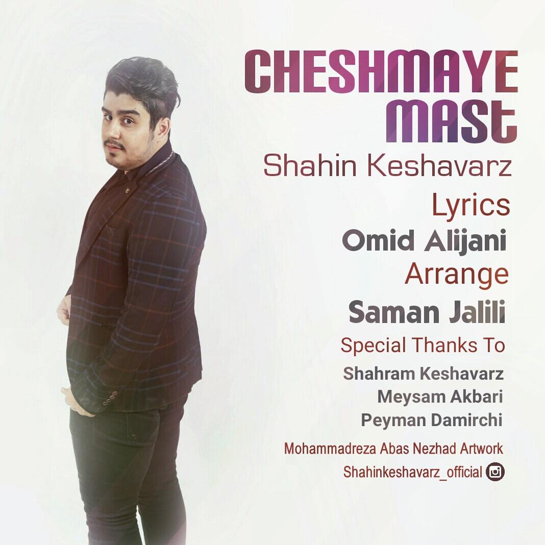 Shahin Keshavarz – Cheshmaye Mast