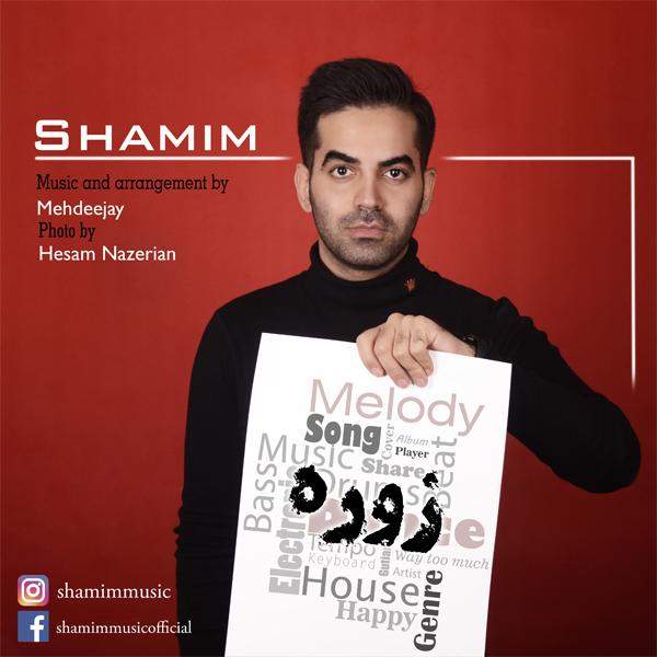 Shamim – Zooreh