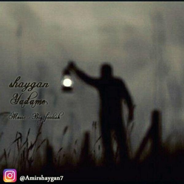 Shaygan – Yadame