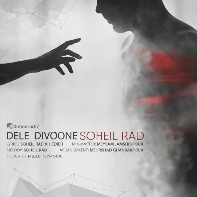 Soheil Rad – Dele Divoone