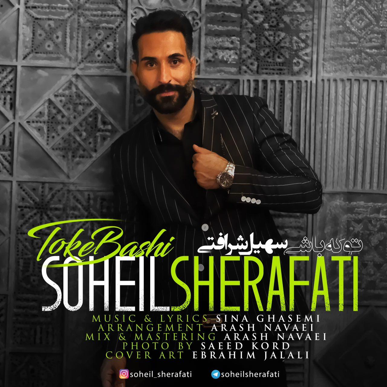 Soheil Sherafari – To Ke Bashi