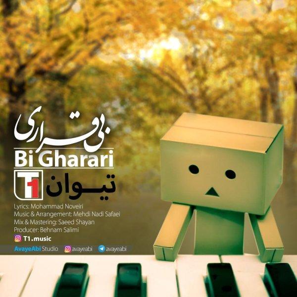 T1 – Bigharari