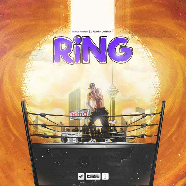Various Artists – Ring