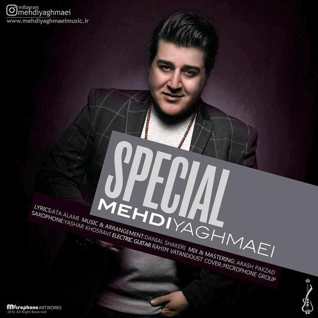 Mehdi Yaghmaei – Khaas
