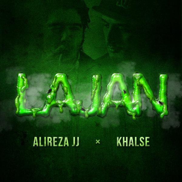 Alireza JJ – Lajan (Ft Sepehr Khalse)