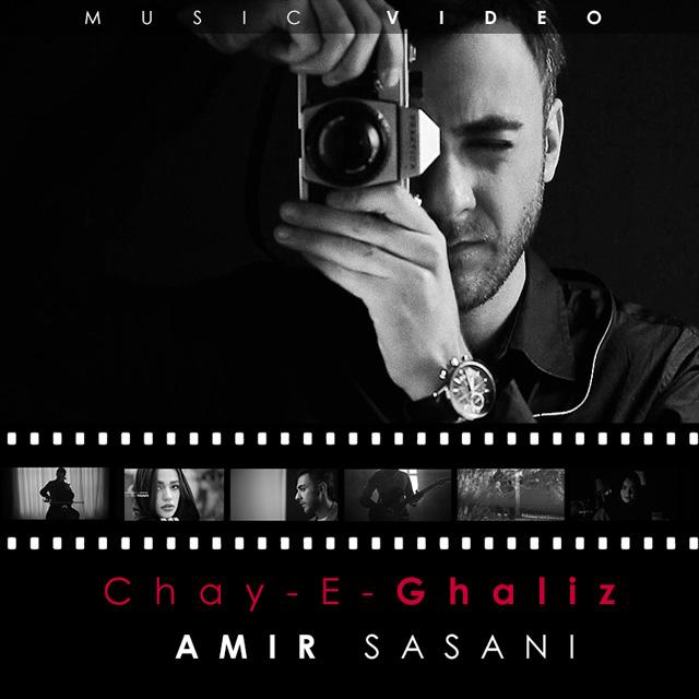 Amir Sasani – Chaaye Ghaliz Video