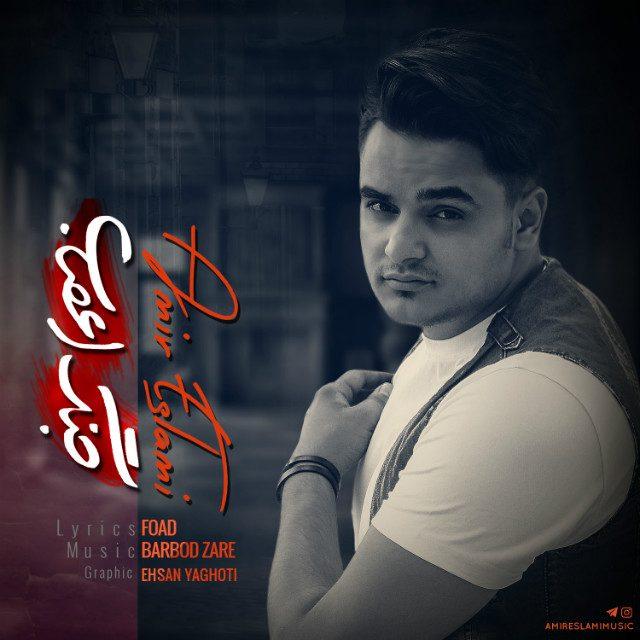 Amir Eslami – Jang Asab