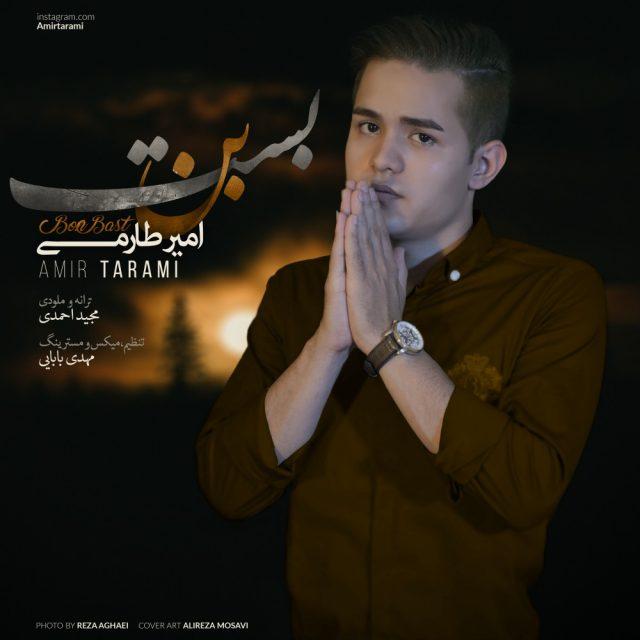 Amir Tarami – Bonbast