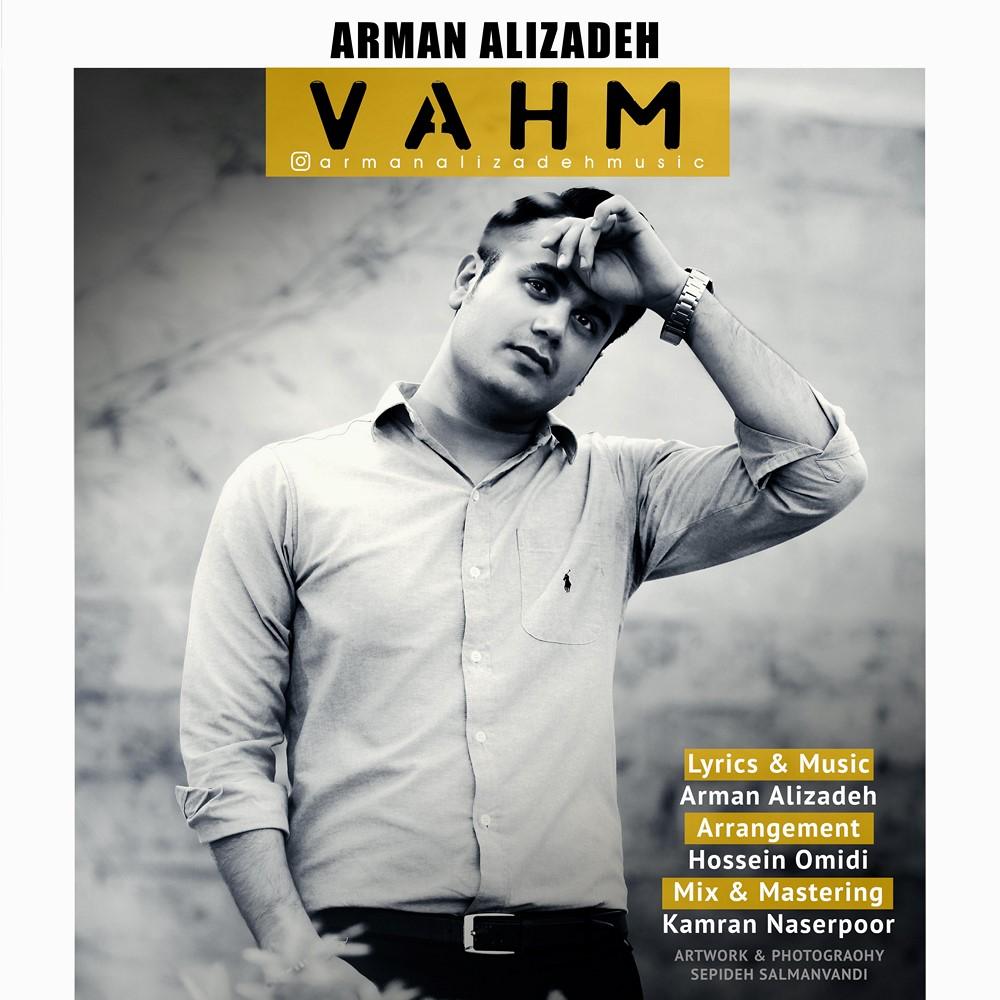 Arman Alizadeh – Vahm