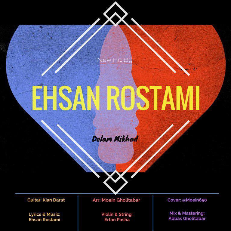 Ehsan Rostami – Delam Mikhad