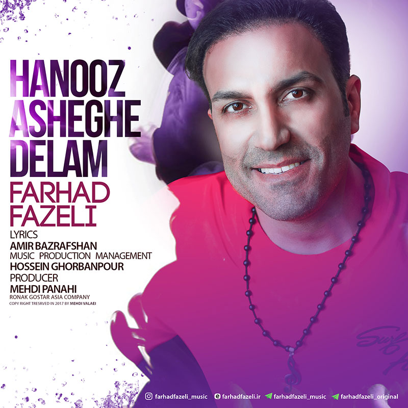 Farhad Fazeli – Hanooz Asheghe Delam