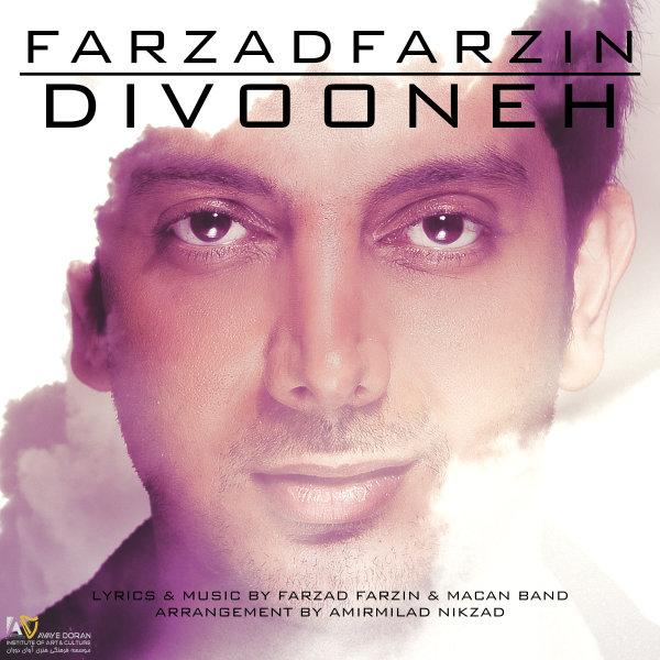 Farzad Farzin – Divooneh