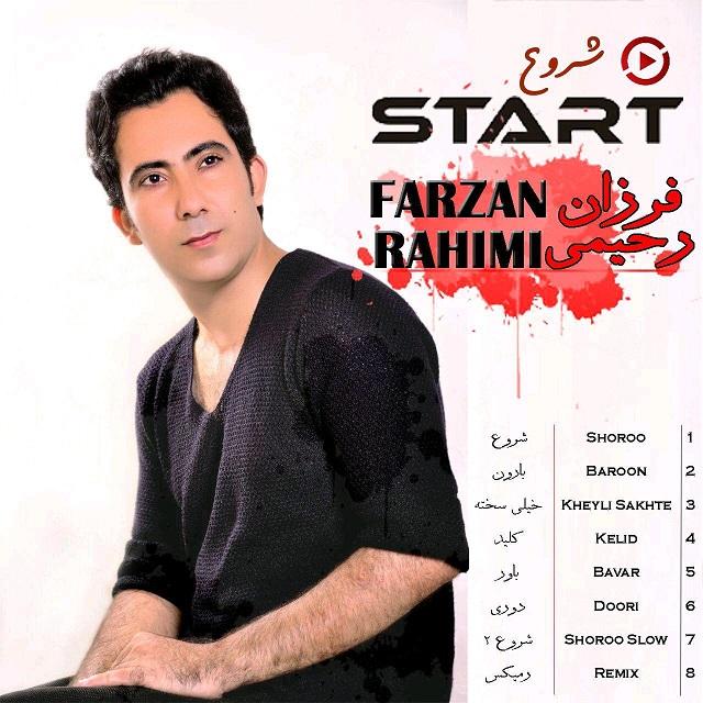 Farzan Rahimi – Shoroo