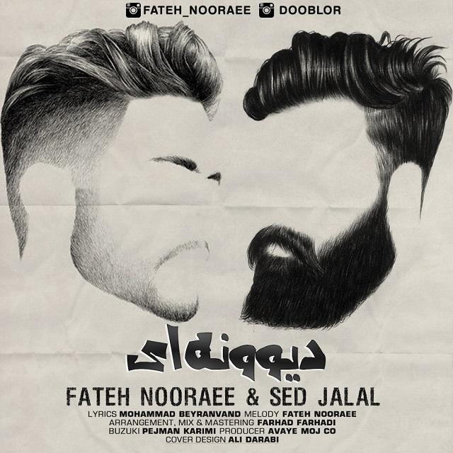 Fateh Nooraee – Divoonei (Ft Sed Jalal)